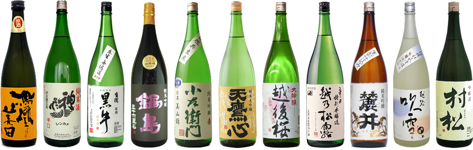 Image result for image of japanese sake